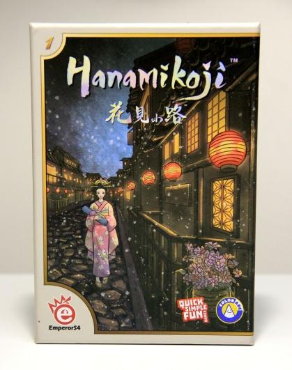 hanamikoji07